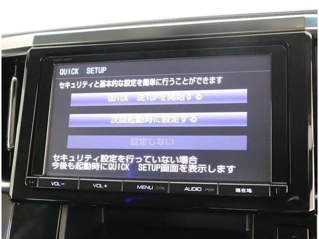 「トヨタ」「ヴェルファイア」「ミニバン・ワンボックス」「大阪府」の中古車6