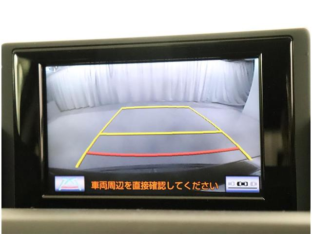 CT200h バージョンC ワンオーナー ETC LED バックモニター(7枚目)
