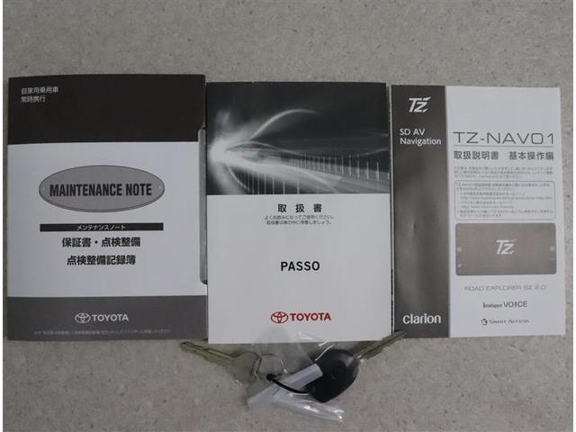 X S 外品SDナビ バックモニター ワンオーナー(13枚目)