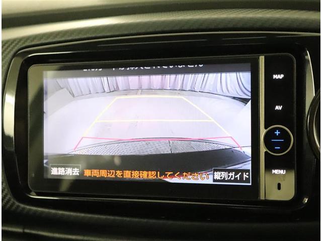 RS G's 純正HDDナビ バックモニター ETC ワンオーナー(7枚目)