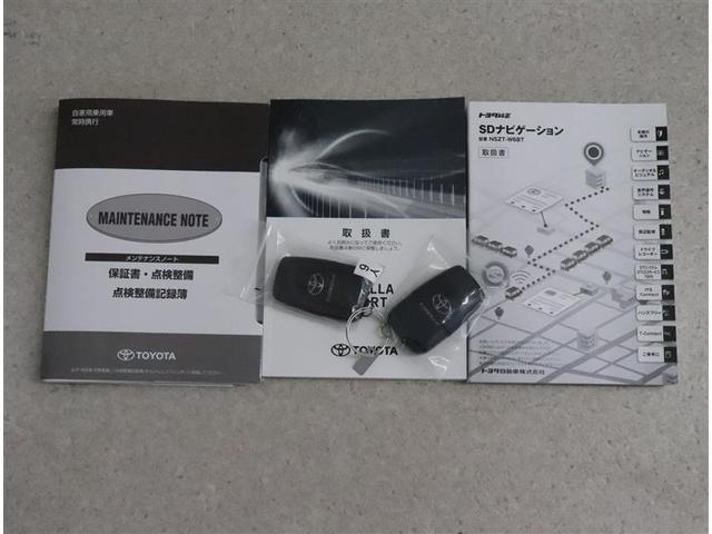 G Z トヨタセーフティーセンス SDナビ バックモニター ワンオーナー(20枚目)