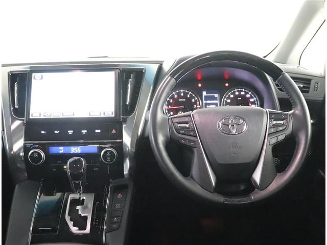 2.5Z Gエディション トヨタセーフティーセンス 10インチSDナビ バックモニター ETC(5枚目)