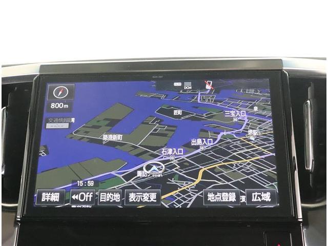 2.5Z Gエディション トヨタセーフティーセンス 10インチSDナビ バックモニター ETC(7枚目)