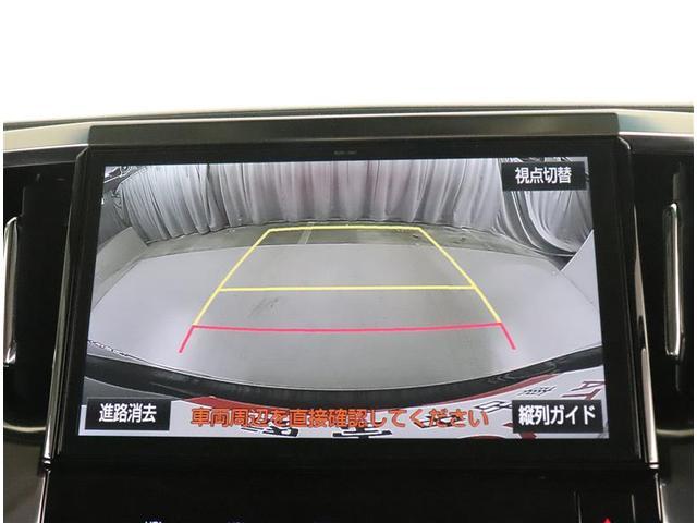2.5Z Gエディション トヨタセーフティーセンス 10インチSDナビ バックモニター ETC(8枚目)