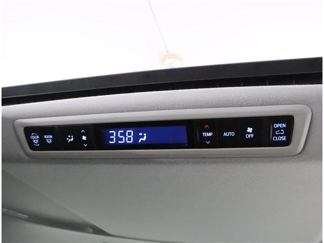 2.5Z Gエディション トヨタセーフティーセンス 10インチSDナビ バックモニター ETC(10枚目)