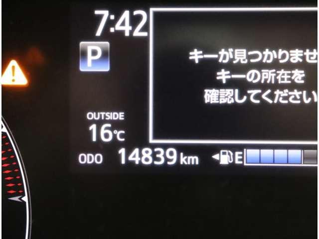 G トヨタセーフティーセンス 純正SDナビ バックモニター ワンオーナー 外品LED(8枚目)