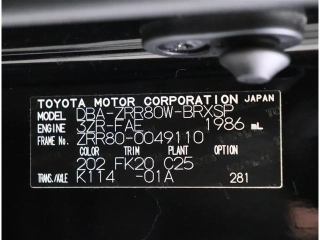 ZS 純正9インチSDナビ バックモニター ワンオーナー ETC(20枚目)