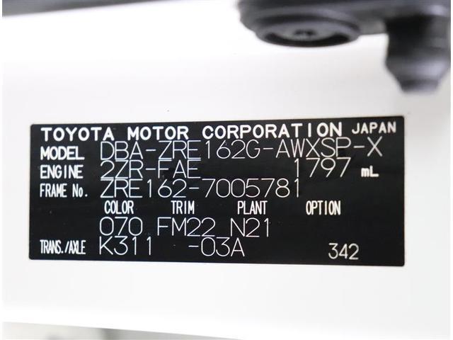 1.8S エアロツアラー 純正SDナビ ETC ワンオーナー(19枚目)