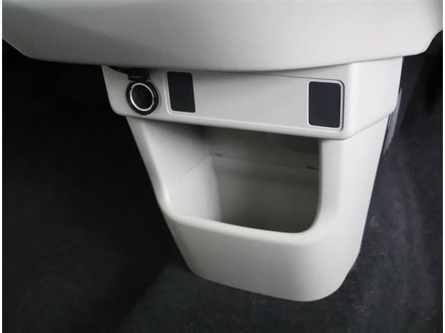 X LパッケージS スマートアシスト アイドリングストップ(8枚目)