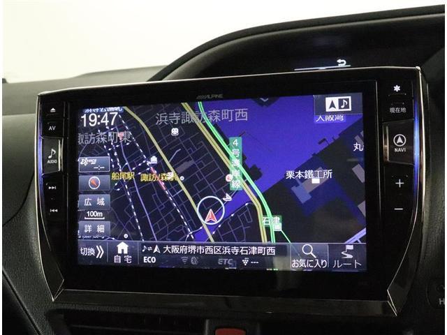 ZS 煌II フルセグ メモリーナビ DVD再生 バックカメラ 衝突被害軽減システム ETC 両側電動スライド LEDヘッドランプ ウオークスルー 乗車定員7人 3列シート ワンオーナー フルエアロ(6枚目)
