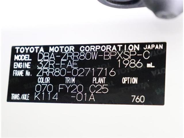 ZS 煌II フルセグ メモリーナビ DVD再生 バックカメラ 衝突被害軽減システム ETC 両側電動スライド LEDヘッドランプ ウオークスルー 乗車定員7人 3列シート ワンオーナー フルエアロ(20枚目)