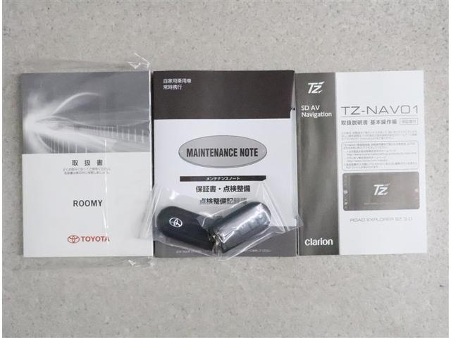 X S フルセグ メモリーナビ DVD再生 バックカメラ 衝突被害軽減システム ドラレコ 電動スライドドア ワンオーナー アイドリングストップ(19枚目)