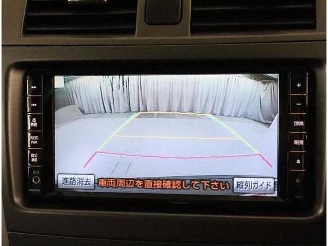 1.5X Gエディション フルセグ HDDナビ DVD再生 バックカメラ ETC HIDヘッドライト(13枚目)