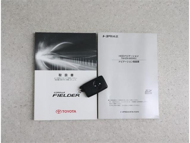 1.5X Gエディション フルセグ HDDナビ DVD再生 バックカメラ ETC HIDヘッドライト(19枚目)