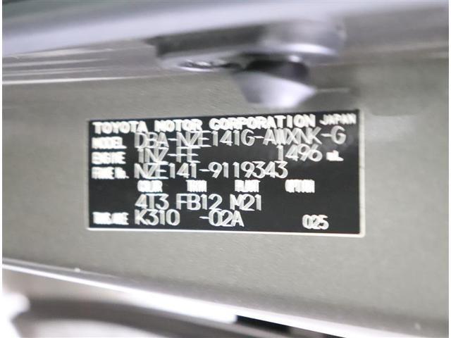 1.5X Gエディション フルセグ HDDナビ DVD再生 バックカメラ ETC HIDヘッドライト(20枚目)