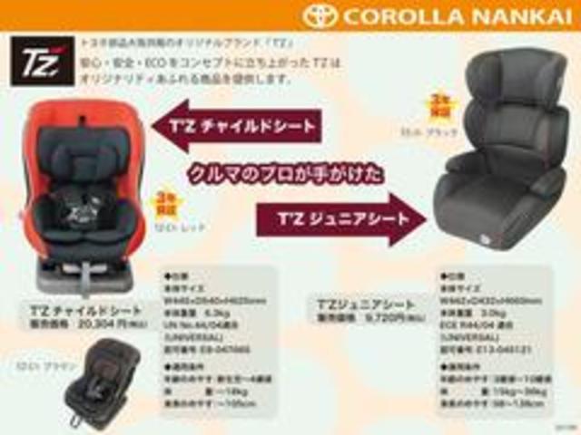 クルマのプロが手がけたチャイルドシート&ジュニアシートは3年保証で安心のT'Zブランドで。