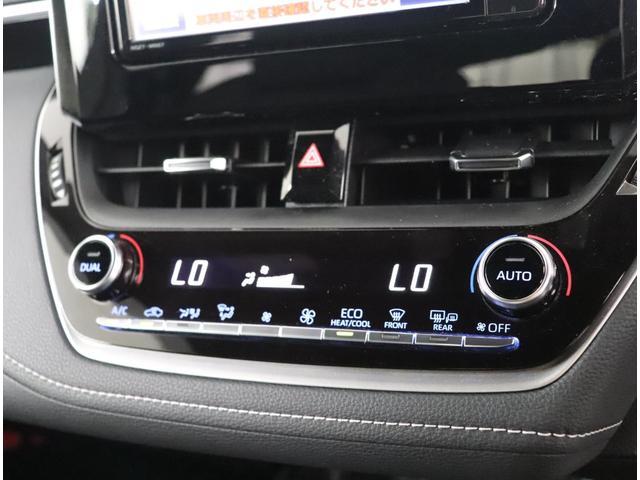 ハイブリッドG X トヨタ純正7インチフルセグメモリーナビ NSZT-W66T 衝突被害軽減ブレーキ クルーズコントロール LEDヘッドライト スマートキー イモビライザー ETC バックモニター ワンオーナー(8枚目)