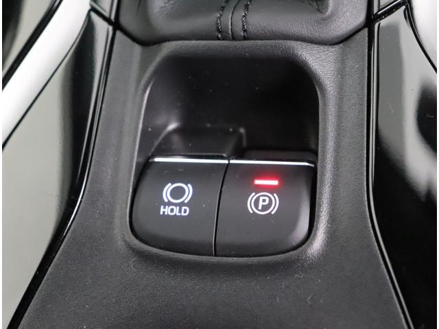 ハイブリッドG X トヨタ純正7インチフルセグメモリーナビ NSZT-W66T 衝突被害軽減ブレーキ クルーズコントロール LEDヘッドライト スマートキー イモビライザー ETC バックモニター ワンオーナー(11枚目)