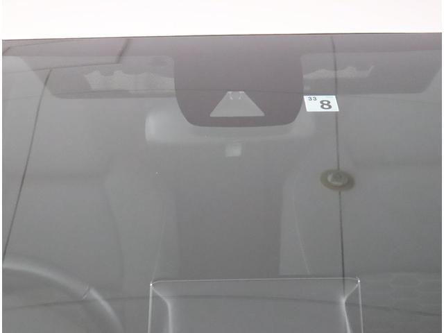 ハイブリッドG X トヨタ純正7インチフルセグメモリーナビ NSZT-W66T 衝突被害軽減ブレーキ クルーズコントロール LEDヘッドライト スマートキー イモビライザー ETC バックモニター ワンオーナー(21枚目)