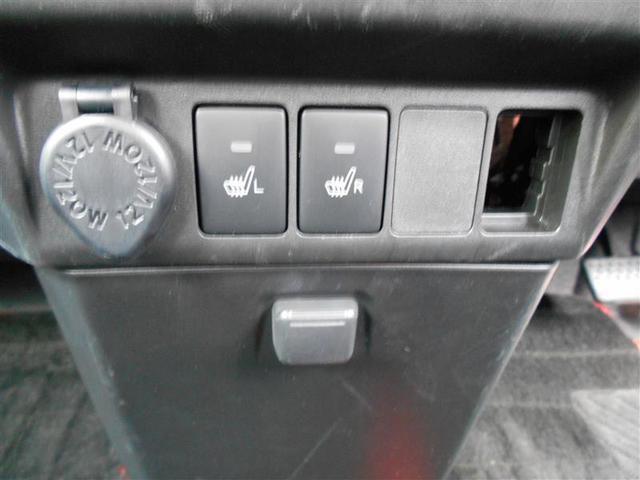 カスタムG フルセグ DVD再生 バックカメラ 衝突被害軽減システム 両側電動スライド LEDヘッドランプ ワンオーナー 記録簿 アイドリングストップ(10枚目)
