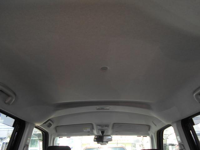 カスタムG フルセグ DVD再生 バックカメラ 衝突被害軽減システム 両側電動スライド LEDヘッドランプ ワンオーナー 記録簿 アイドリングストップ(21枚目)