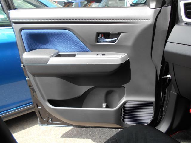 カスタムG フルセグ DVD再生 バックカメラ 衝突被害軽減システム 両側電動スライド LEDヘッドランプ ワンオーナー 記録簿 アイドリングストップ(24枚目)