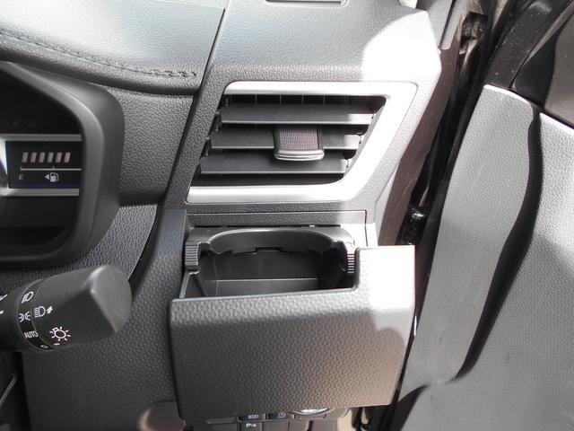 カスタムG フルセグ DVD再生 バックカメラ 衝突被害軽減システム 両側電動スライド LEDヘッドランプ ワンオーナー 記録簿 アイドリングストップ(35枚目)