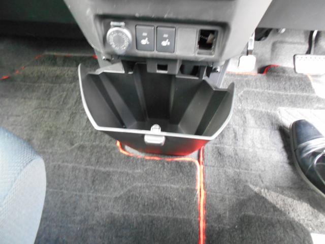 カスタムG フルセグ DVD再生 バックカメラ 衝突被害軽減システム 両側電動スライド LEDヘッドランプ ワンオーナー 記録簿 アイドリングストップ(37枚目)