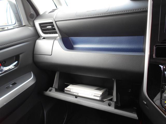 カスタムG フルセグ DVD再生 バックカメラ 衝突被害軽減システム 両側電動スライド LEDヘッドランプ ワンオーナー 記録簿 アイドリングストップ(38枚目)