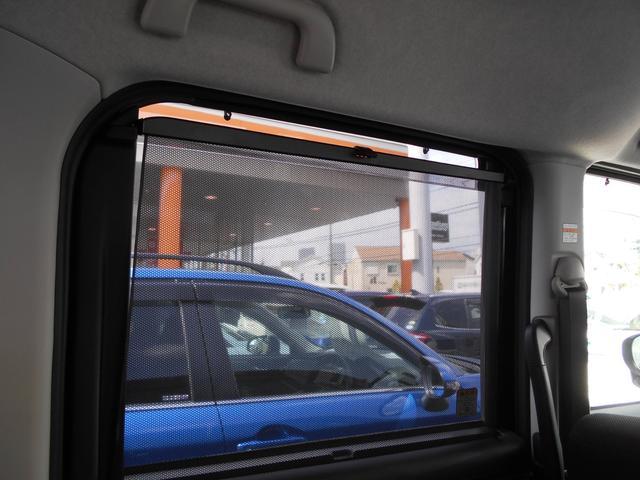 カスタムG フルセグ DVD再生 バックカメラ 衝突被害軽減システム 両側電動スライド LEDヘッドランプ ワンオーナー 記録簿 アイドリングストップ(44枚目)