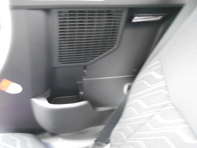 カスタムG フルセグ DVD再生 バックカメラ 衝突被害軽減システム 両側電動スライド LEDヘッドランプ ワンオーナー 記録簿 アイドリングストップ(45枚目)