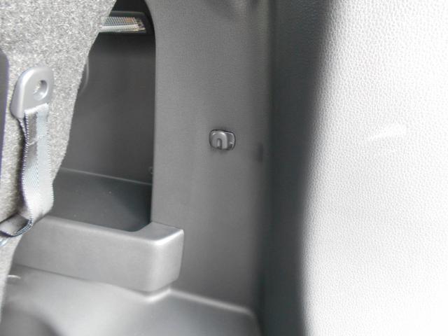 カスタムG フルセグ DVD再生 バックカメラ 衝突被害軽減システム 両側電動スライド LEDヘッドランプ ワンオーナー 記録簿 アイドリングストップ(47枚目)