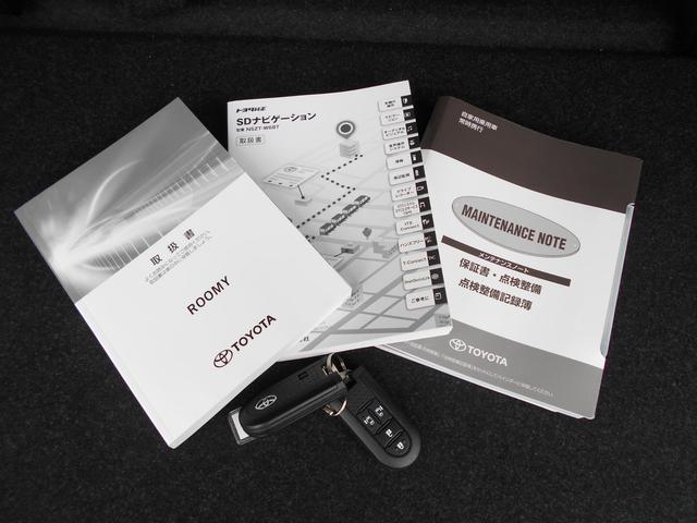 カスタムG フルセグ DVD再生 バックカメラ 衝突被害軽減システム 両側電動スライド LEDヘッドランプ ワンオーナー 記録簿 アイドリングストップ(49枚目)