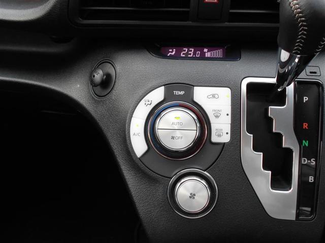 G フルセグ DVD再生 バックカメラ ETC 両側電動スライド LEDヘッドランプ ウオークスルー 乗車定員7人 3列シート ワンオーナー 記録簿 アイドリングストップ(8枚目)