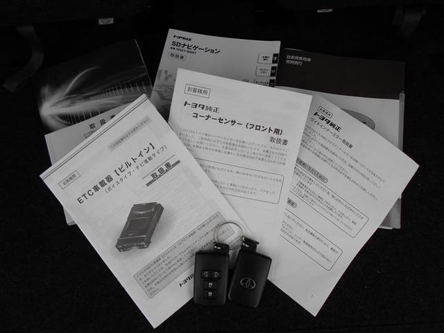 G フルセグ DVD再生 バックカメラ ETC 両側電動スライド LEDヘッドランプ ウオークスルー 乗車定員7人 3列シート ワンオーナー 記録簿 アイドリングストップ(20枚目)