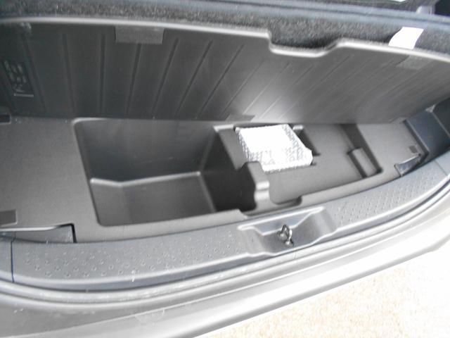 G フルセグ DVD再生 バックカメラ ETC 両側電動スライド LEDヘッドランプ ウオークスルー 乗車定員7人 3列シート ワンオーナー 記録簿 アイドリングストップ(37枚目)