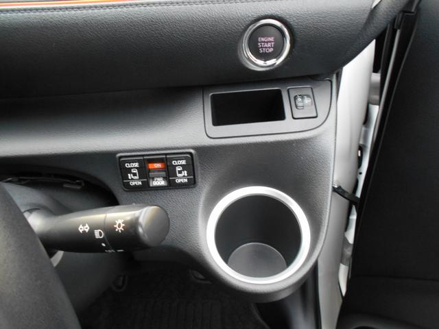 G フルセグ DVD再生 バックカメラ ETC 両側電動スライド LEDヘッドランプ ウオークスルー 乗車定員7人 3列シート ワンオーナー 記録簿 アイドリングストップ(38枚目)