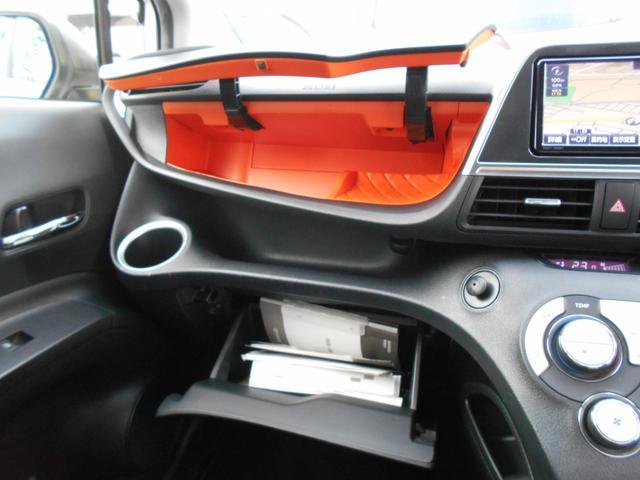 G フルセグ DVD再生 バックカメラ ETC 両側電動スライド LEDヘッドランプ ウオークスルー 乗車定員7人 3列シート ワンオーナー 記録簿 アイドリングストップ(40枚目)