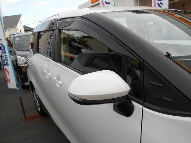 G フルセグ DVD再生 バックカメラ ETC 両側電動スライド LEDヘッドランプ ウオークスルー 乗車定員7人 3列シート ワンオーナー 記録簿 アイドリングストップ(49枚目)