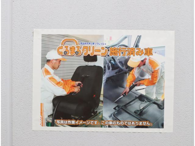 G フルセグ DVD再生 バックカメラ ETC 両側電動スライド LEDヘッドランプ ウオークスルー 乗車定員7人 3列シート ワンオーナー 記録簿 アイドリングストップ(61枚目)