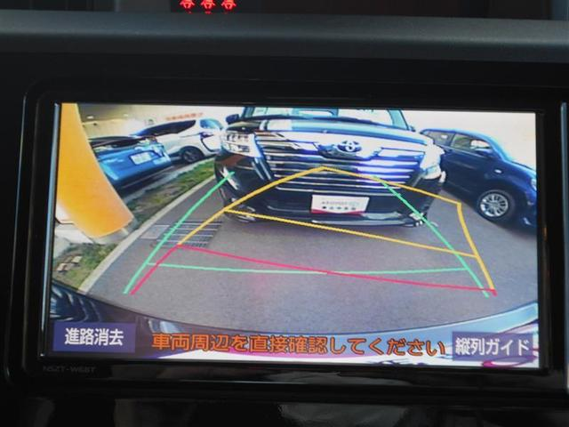 X S フルセグ DVD再生 バックカメラ 衝突被害軽減システム ETC 電動スライドドア ワンオーナー 記録簿 アイドリングストップ(10枚目)