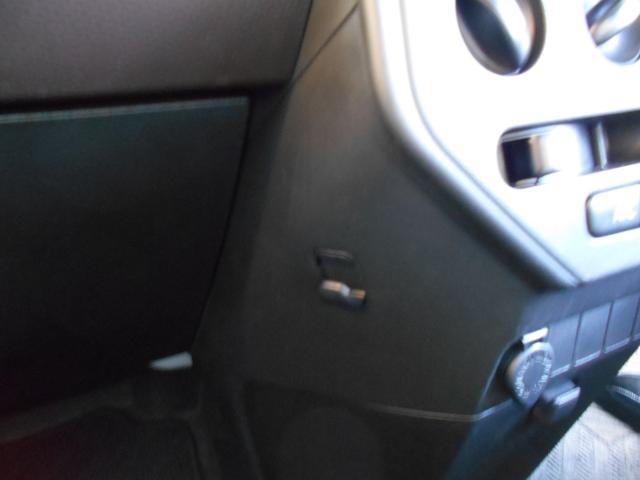 X S フルセグ DVD再生 バックカメラ 衝突被害軽減システム ETC 電動スライドドア ワンオーナー 記録簿 アイドリングストップ(41枚目)