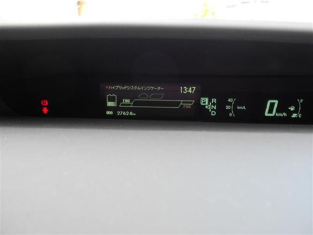 Sツーリングセレクション フルセグ HDDナビ DVD再生 バックカメラ ETC LEDヘッドランプ ワンオーナー フルエアロ 記録簿(5枚目)
