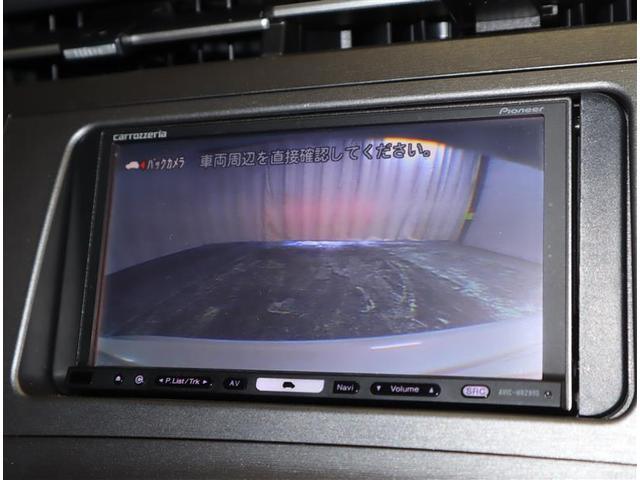 Sツーリングセレクション フルセグ HDDナビ DVD再生 バックカメラ ETC LEDヘッドランプ ワンオーナー フルエアロ 記録簿(7枚目)