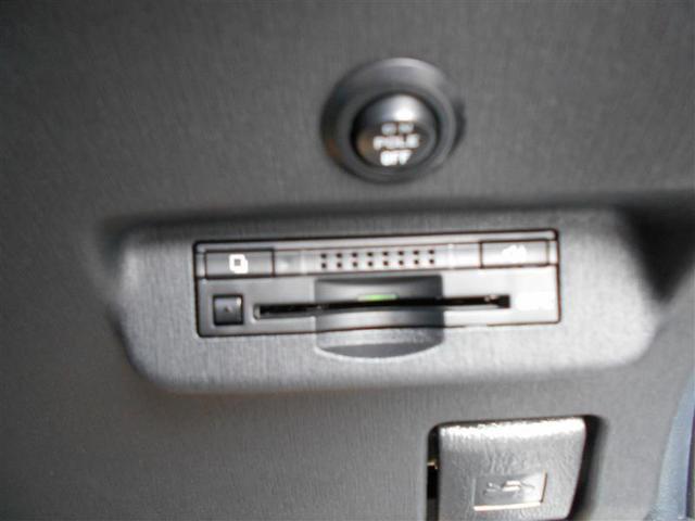 Sツーリングセレクション フルセグ HDDナビ DVD再生 バックカメラ ETC LEDヘッドランプ ワンオーナー フルエアロ 記録簿(12枚目)