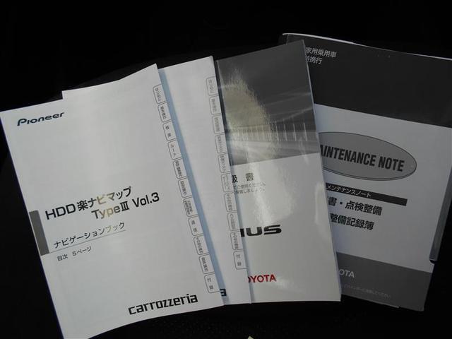 Sツーリングセレクション フルセグ HDDナビ DVD再生 バックカメラ ETC LEDヘッドランプ ワンオーナー フルエアロ 記録簿(19枚目)