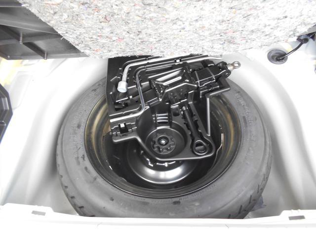 Sツーリングセレクション フルセグ HDDナビ DVD再生 バックカメラ ETC LEDヘッドランプ ワンオーナー フルエアロ 記録簿(23枚目)