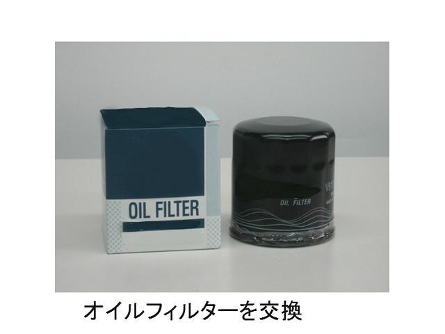 Sツーリングセレクション フルセグ HDDナビ DVD再生 バックカメラ ETC LEDヘッドランプ ワンオーナー フルエアロ 記録簿(29枚目)