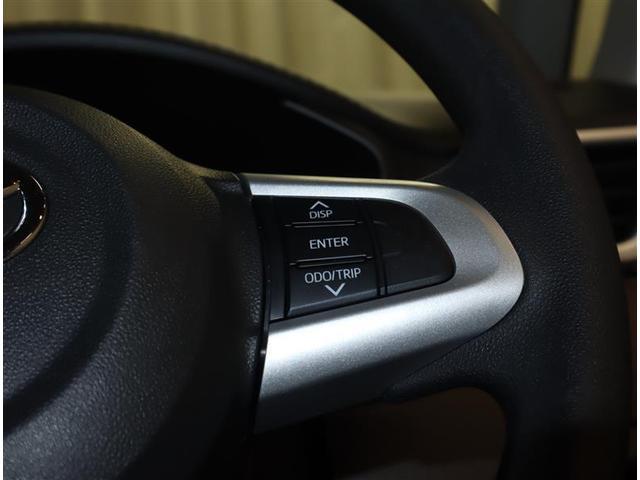 G S ワンセグ メモリーナビ ミュージックプレイヤー接続可 バックカメラ 衝突被害軽減システム ETC 両側電動スライド ワンオーナー 記録簿 アイドリングストップ(13枚目)