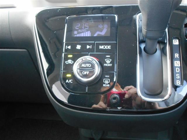 モーダ フルセグ メモリーナビ DVD再生 バックカメラ 衝突被害軽減システム ETC LEDヘッドランプ ワンオーナー 記録簿 アイドリングストップ(8枚目)